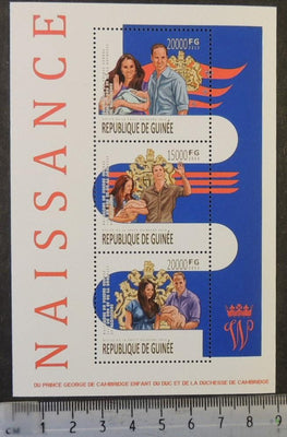 Guinea 2013 birth prince george william kate royalty m/sheet mnh