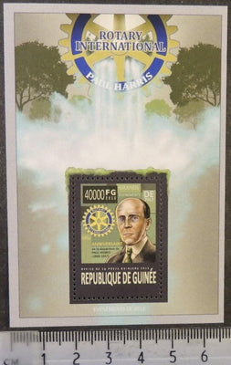 Guinea 2013 paul harris rotary s/sheet mnh