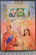 Guinea 2012 william and kate royalty wedding s/sheet mnh