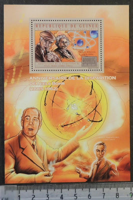 Guinea 2012 niels bohr physics science einstein oppenheimer s/sheet mnh