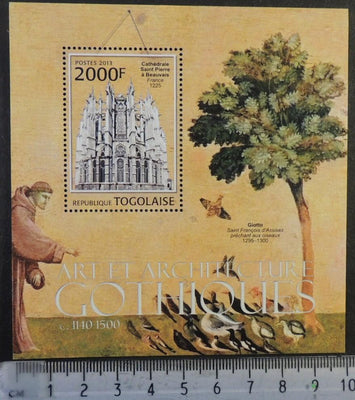 Togo 2013 gothic art and architecture cathedral saint pierre beavais religion trees s/sheet mnh