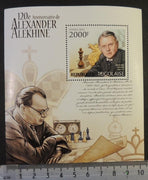 Togo 2012 alexander alekhine chess animals s/sheet mnh