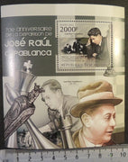 Togo 2012 jose raul capablanca chess s/sheet mnh