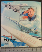Togo 2012 henri perrier engineer concorde aviation s/sheet mnh