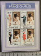 Togo 2013 prince charles royalty william kate m/sheet mnh