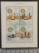Togo 2013 chess rotary m/sheet mnh