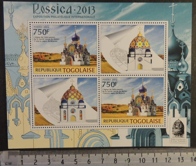 Togo 2013 rossica stamp exhibition churches religion m/sheet mnh