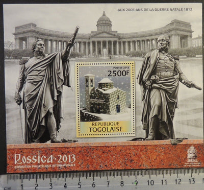 Togo 2013 rossica stamp exhibition churches religion statues s/sheet mnh