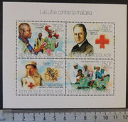 Togo 2013 red cross henry pomeroy stephensi medical m/sheet mnh