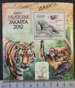 Togo 2012 jakarta 2012 stamp exhibition tigers cats apes birds lizards s/sheet mnh