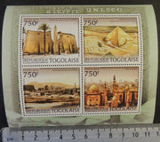 Togo 2012 unesco pyramids egyptology m/sheet mnh