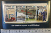 Central African Republic 2016 lz 129 hindenburg disaster aviation m/sheet mnh