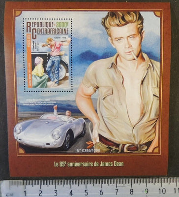 Central African Republic 2016 cinema james dean elizabeth taylor cars smoking s/sheet mnh