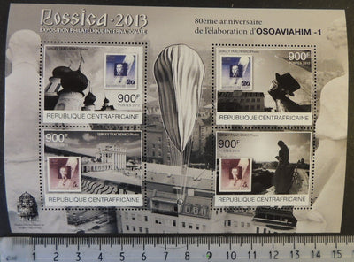 Central African Republic 2012 rossica stamp exhibition balloon aviation stamp on stamp osoaviahim-1 science m/sheet mnh