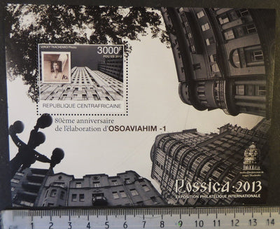 Central African Republic 2012 rossica stamp exhibition balloon stamp on stamp s/sheet mnh