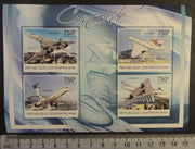 Central African Republic 2012 concorde aviation transport m/sheet mnh