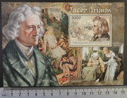 Central African Republic 2013 jacob grimm fairy tales children s/sheet mnh