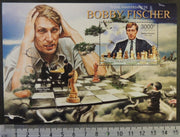 Central African Republic 2013 chess bobby fischer children s/sheet mnh