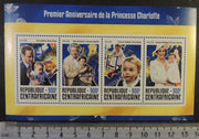 Central African Republic 2016 first birthday princess charlotte royalty william kate children m/sheet mnh