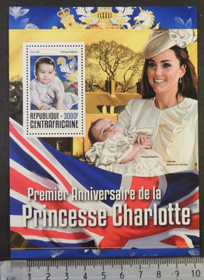 Central African Republic 2016 first birthday princess charlotte royalty kate children s/sheet mnh