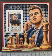 Central African Republic 2016 chess fabiano caruana magnus carlsen s/sheet mnh