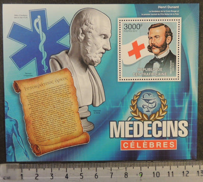 Central African Republic 2012 medicine red cross nobel henri dunant s/sheet mnh