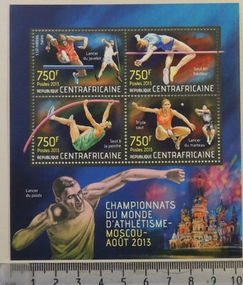 Central African Republic 2013 moscow world track championships churches religion hurdling high jump pole vault triple jump sport m/sheet mnh