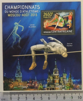 Central African Republic 2013 moscow world track championships churches religion javelin triple jump high sport s/sheet mnh