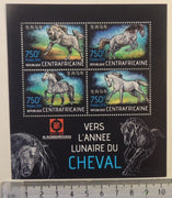 Central African Republic 2013 horses animals stamp exhibition m/sheet mnh