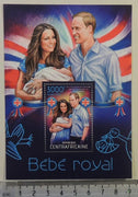 Central African Republic 2013 royalty baby george william kate flags s/sheet mnh