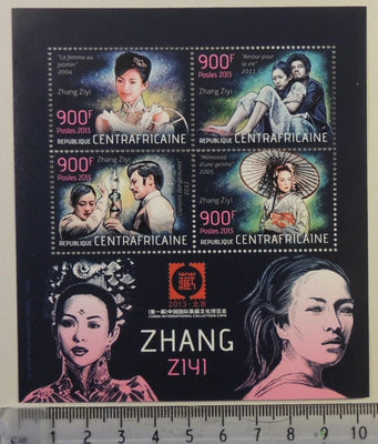 Central African Republic 2013 zhang ziyi women cinema stamp exhibition m/sheet mnh