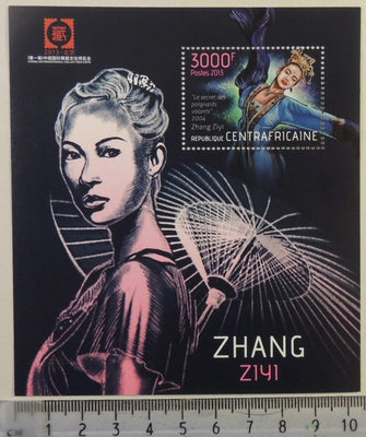 Central African Republic 2013 zhang ziyi women cinema s/sheet mnh