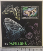 Central African Republic 2013 insects butterflies s/sheet mnh