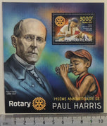 Central African Republic 2013 rotary paul harris children s/sheet mnh