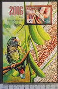 Mozambique 2016 pulses beans food birds parrots seeds s/sheet mnh