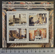 Mozambique 2016 giovanni servandoni arts architecture m/sheet mnh