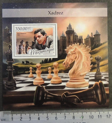 Mozambique 2016 garry kasparov s/sheet mnh