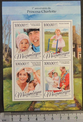 Mozambique 2016 princess charlotte children george royalty william kate m/sheet mnh