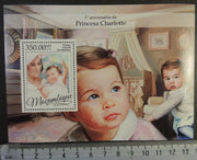 Mozambique 2016 princess charlotte children royalty kate s/sheet mnh
