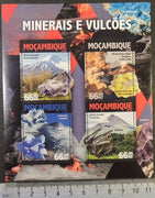 Mozambique 2016 minerals and volcanoes m/sheet mnh