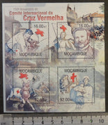Mozambique 2013 red cross henri dunant medical dogs children women flags m/sheet mnh