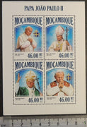 Mozambique 2013 pope john paul ii religion m/sheet mnh