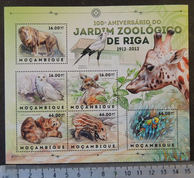 Mozambique 2012 riga zoo gardens lions giraffe fish owls birds of prey m/sheet mnh