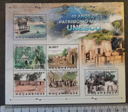 Mozambique 2012 unesco m/sheet mnh