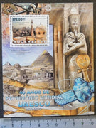 Mozambique 2012 unesco pyramids sphinx egyptology s/sheet mnh
