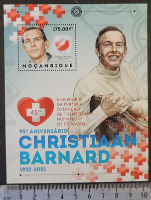Mozambique 2012 christiaan barnard red cross medical heart s/sheet mnh