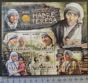 Mozambique 2012 mother teresa religion women nobel children m/sheet mnh