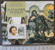 Mozambique 2012 alexander pushkin literature art statues s/sheet mnh