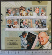 Mozambique 2012 pope john paul ii religion m/sheet mnh