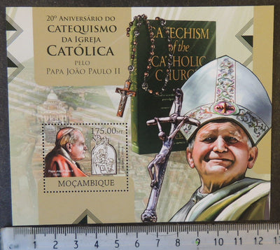 Mozambique 2012 pope john paul ii religion s/sheet mnh